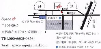 妙地図2a.jpg